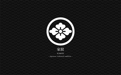 家紋-KAMON-